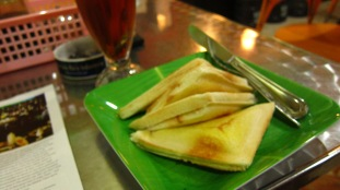 Roti Bakar or Toast with fruit jam